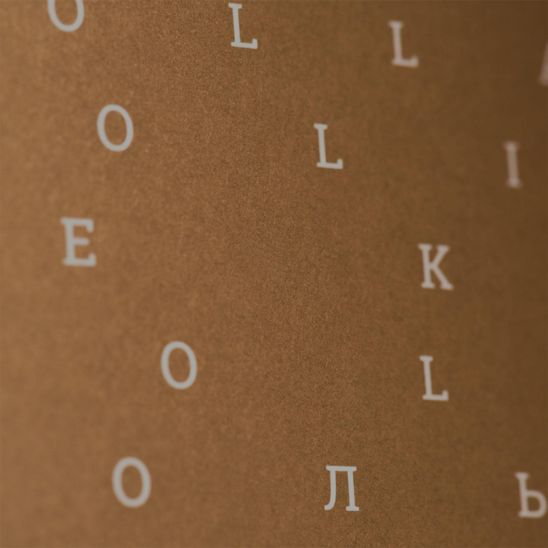 millstudio_print